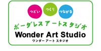 Wonder Art Studio